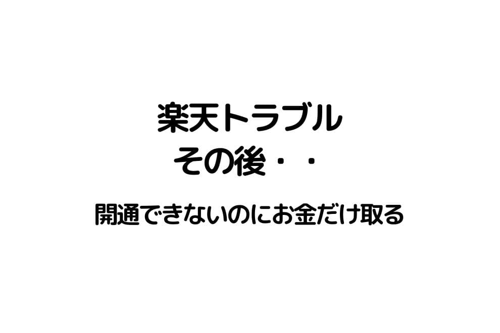 f:id:chip39:20201216124056j:plain