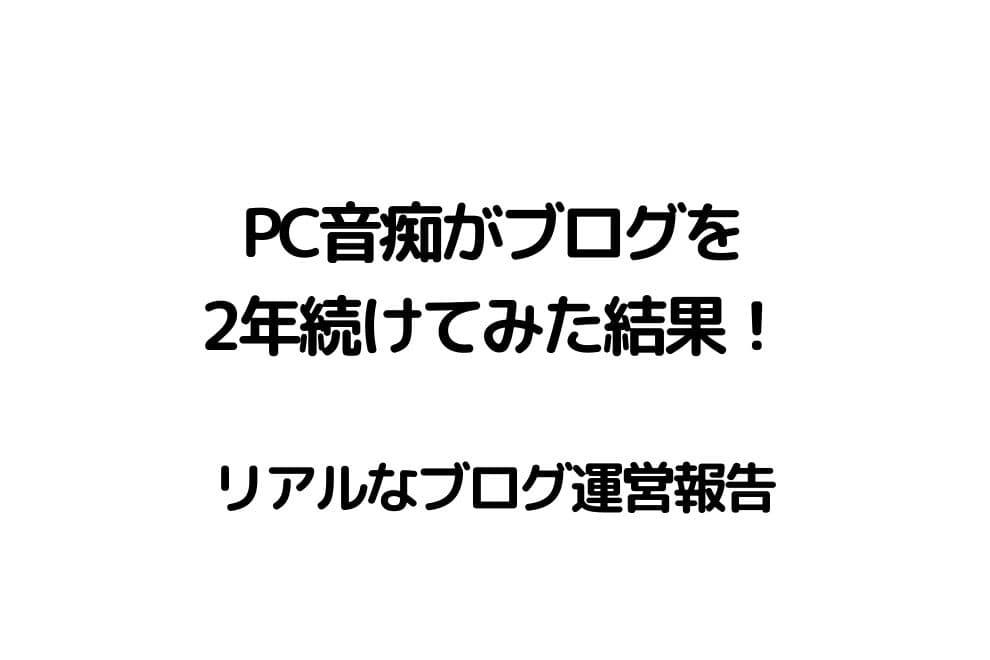 f:id:chip39:20210106191643j:plain