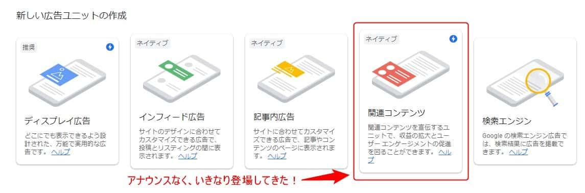 f:id:chip39:20210119152216j:plain