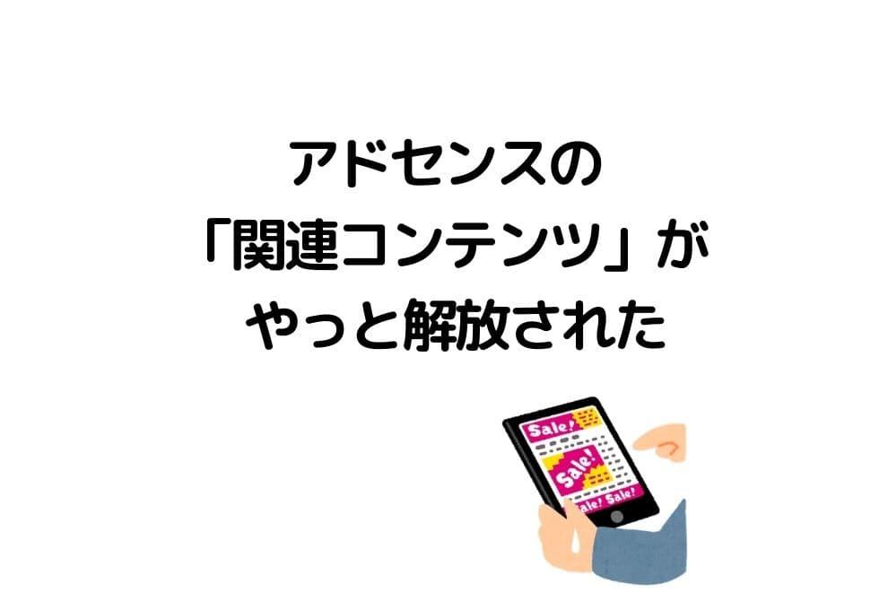 f:id:chip39:20210119193047j:plain