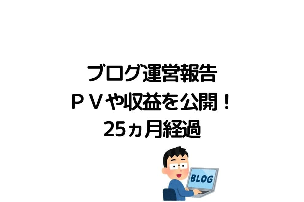 f:id:chip39:20210209112758j:plain