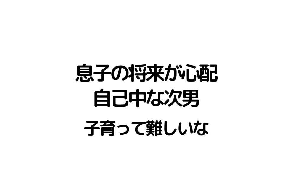 f:id:chip39:20210224123944j:plain