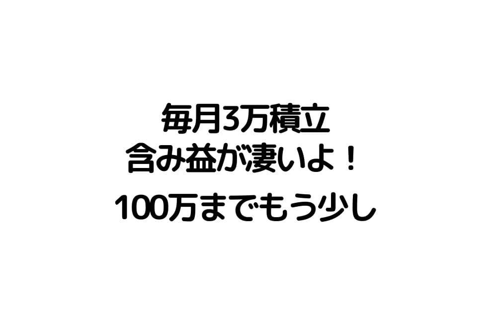 f:id:chip39:20210302192052j:plain