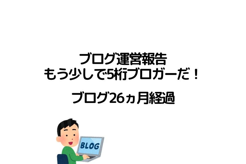 f:id:chip39:20210303102250j:plain