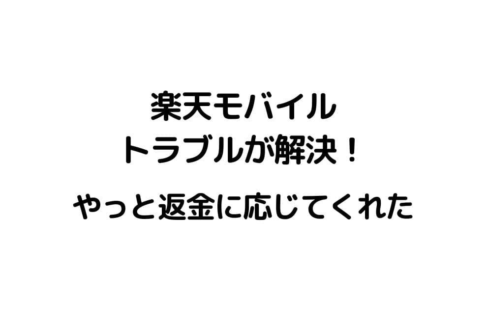 f:id:chip39:20210317174138j:plain