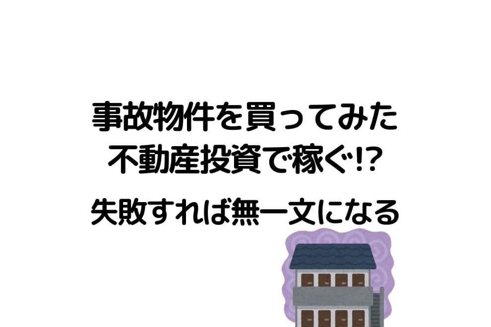 f:id:chip39:20210324161124j:plain