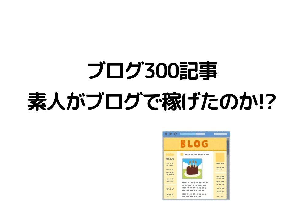 f:id:chip39:20210410202859j:plain
