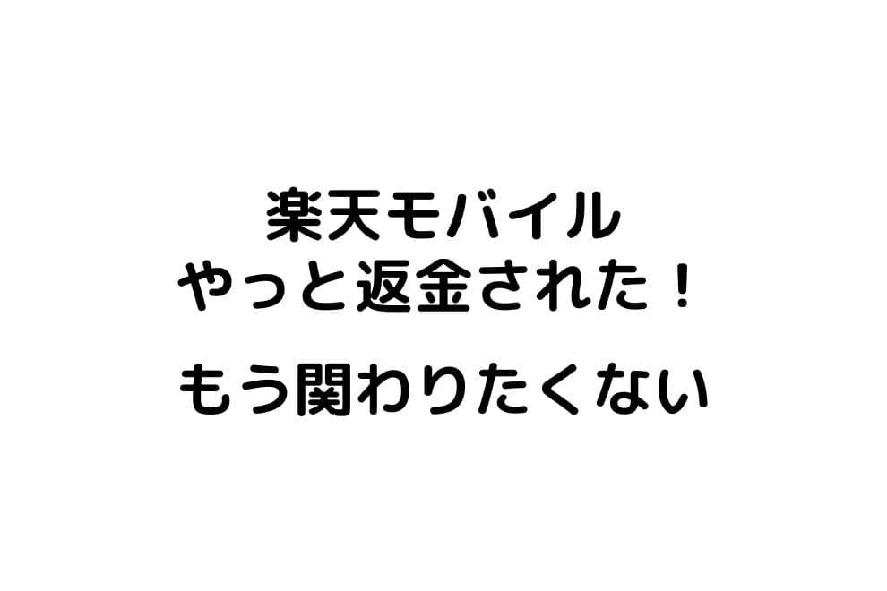f:id:chip39:20210428111757j:plain