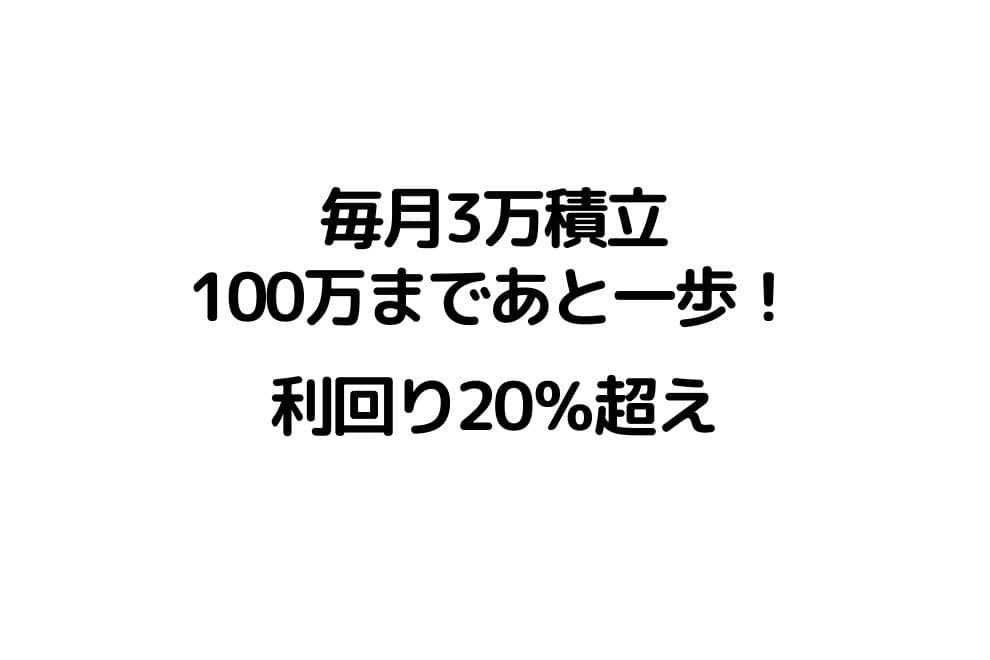f:id:chip39:20210503125236j:plain
