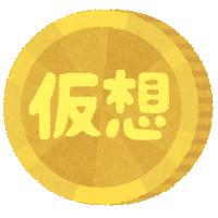 f:id:chip39:20210509091020p:plain