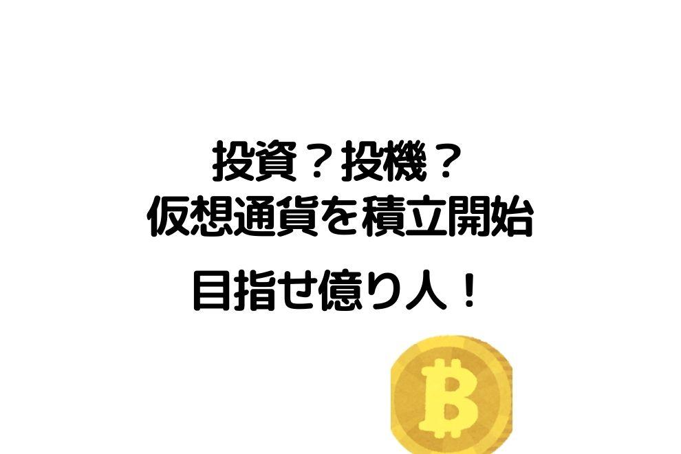 f:id:chip39:20210509092003j:plain