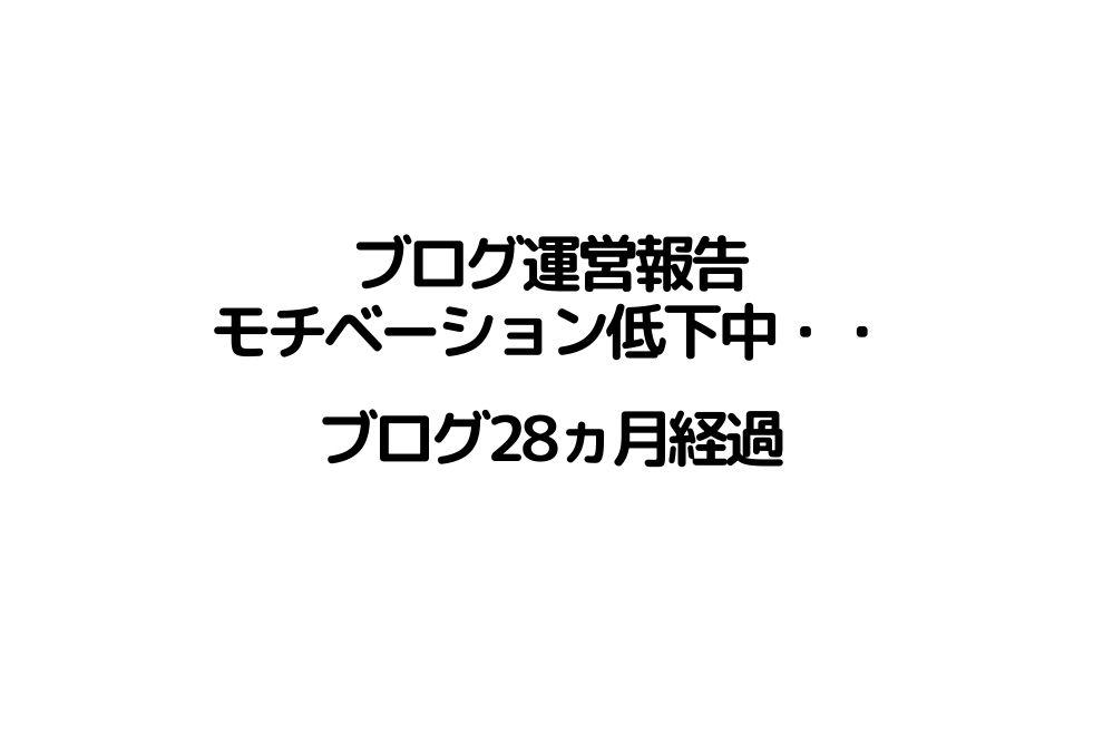 f:id:chip39:20210519123429j:plain