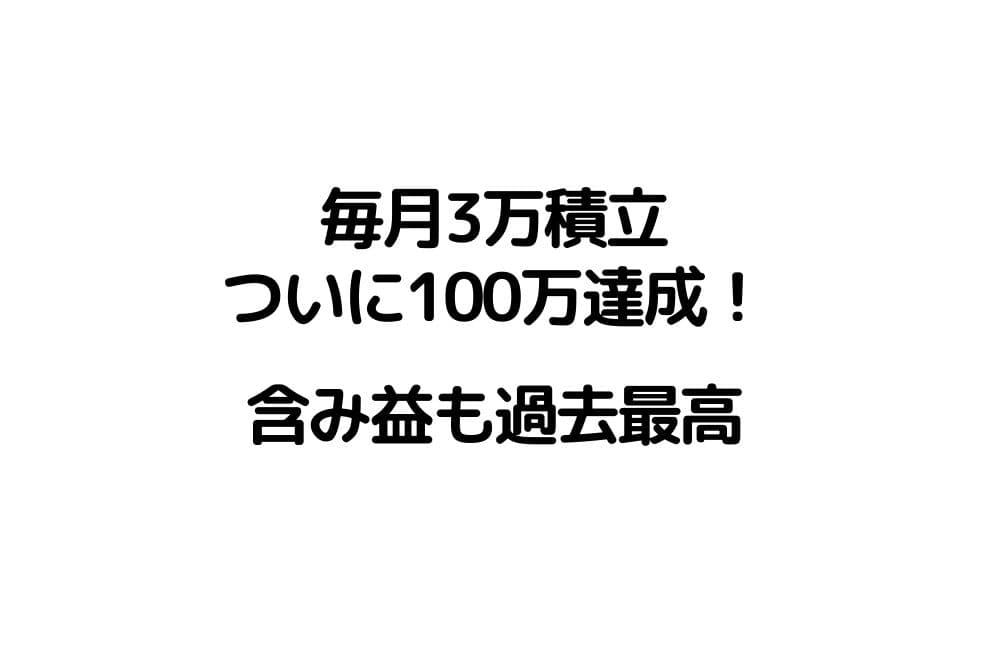 f:id:chip39:20210601165619j:plain