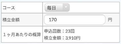 f:id:chip39:20210609095130j:plain