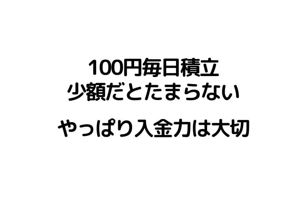 f:id:chip39:20210609203150j:plain