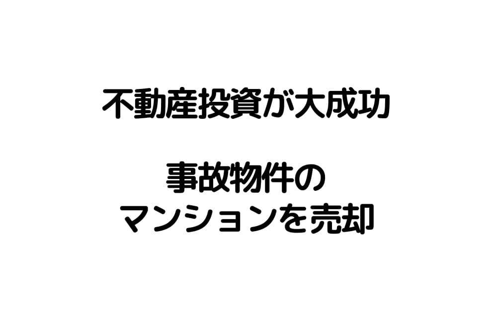 f:id:chip39:20210622202242j:plain