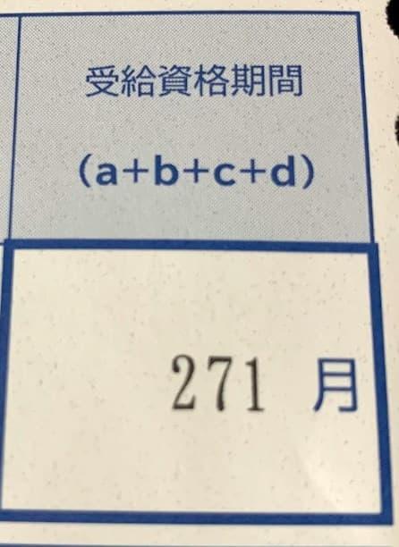 f:id:chip39:20210623100339j:plain