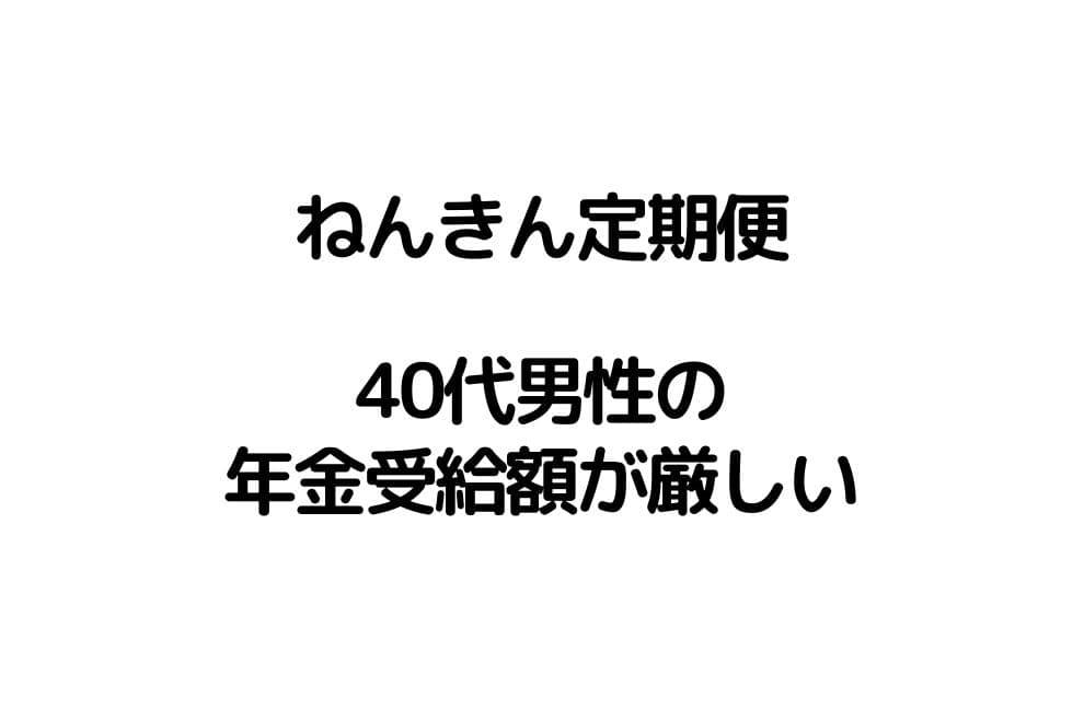 f:id:chip39:20210623101631j:plain