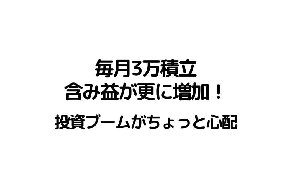 f:id:chip39:20210706105313j:plain