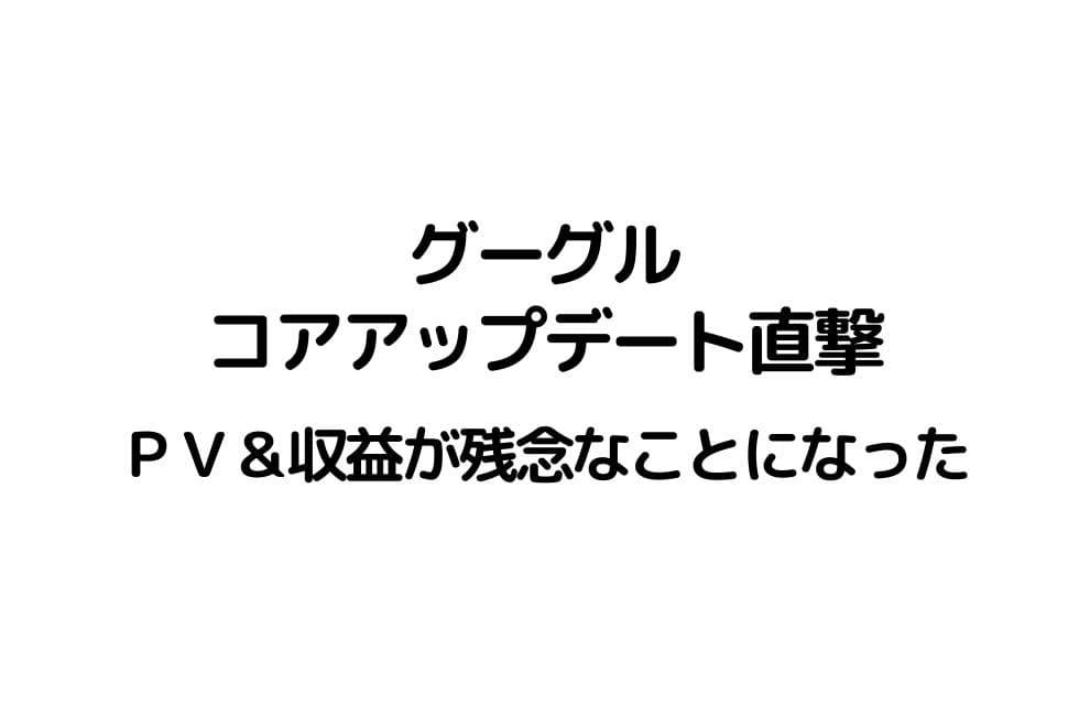 f:id:chip39:20210714112111j:plain