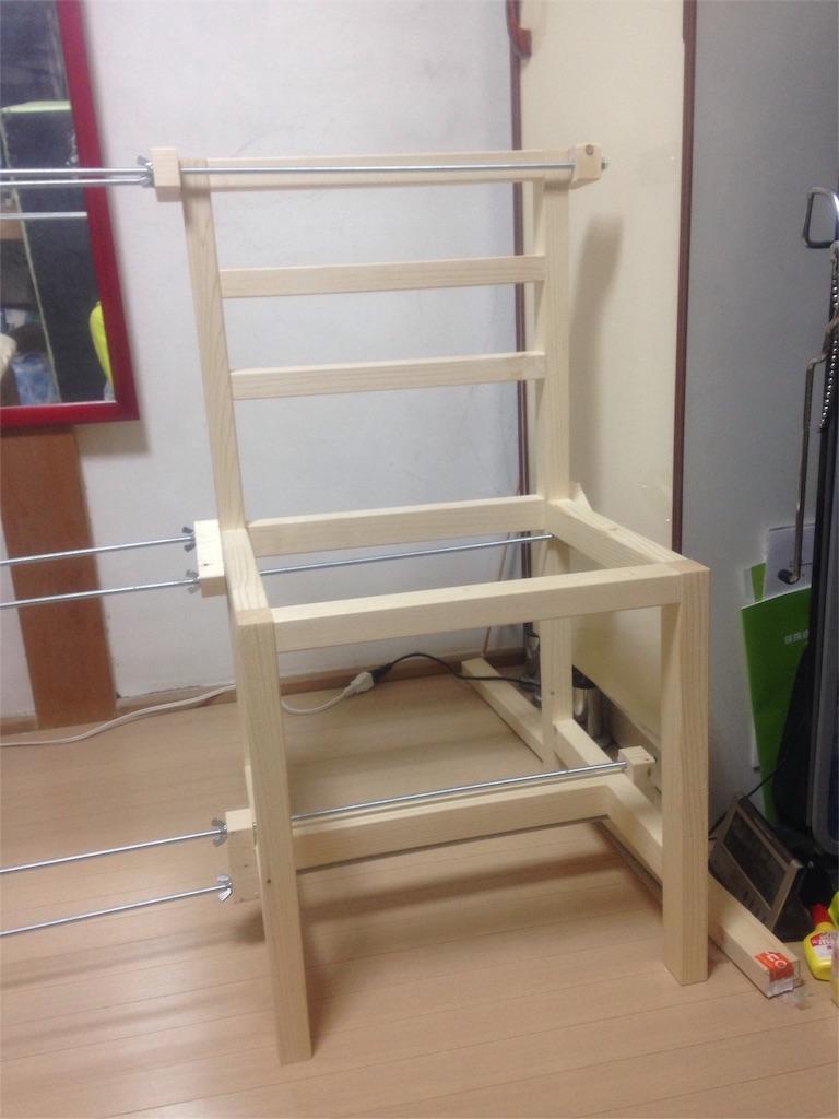 DIYでイス 製作過程1
