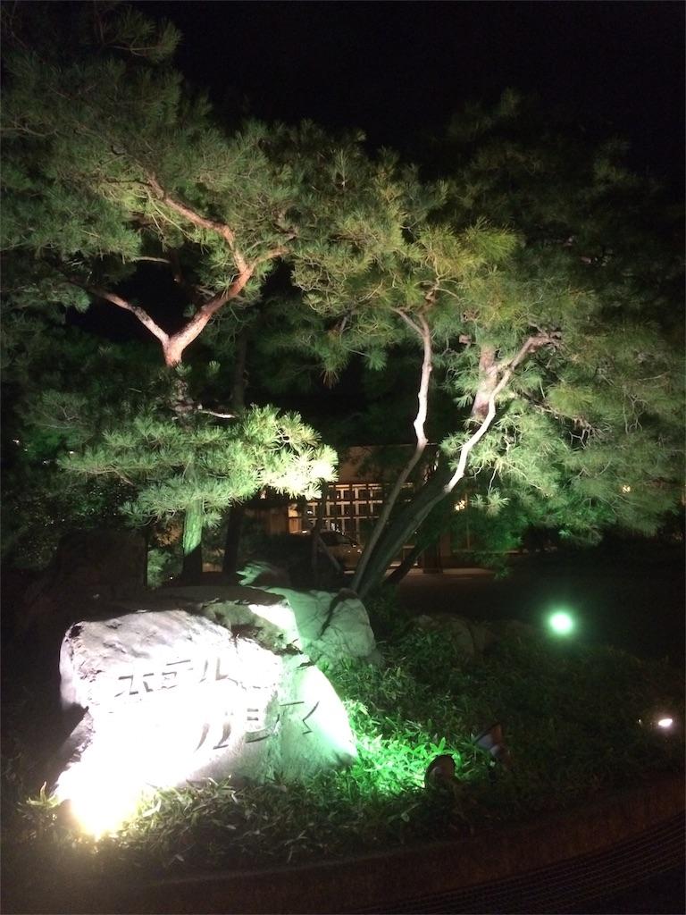 ナガスパ ホテルナガシマ 夜