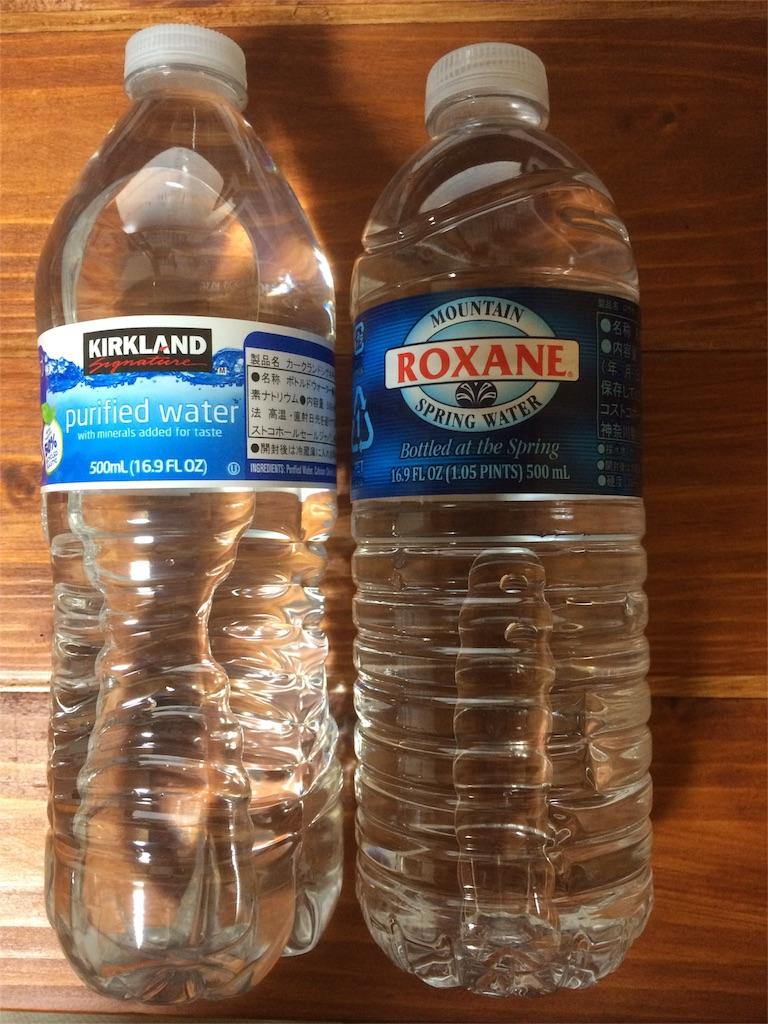 コストコ 水 比較