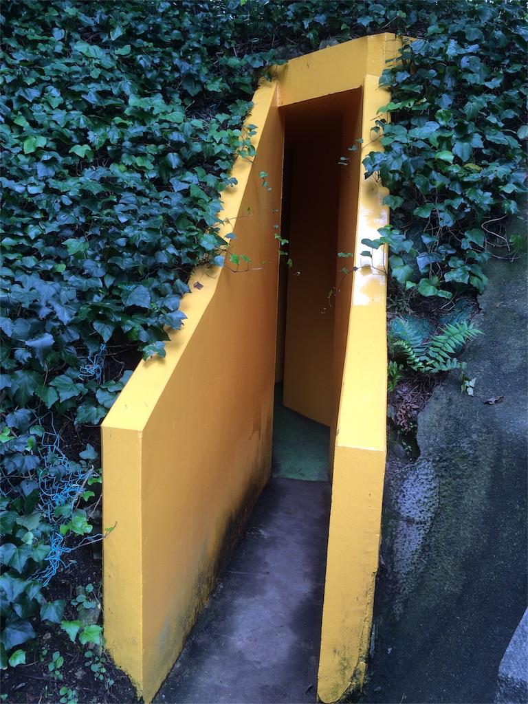 養老天命反転地 黄色い入口