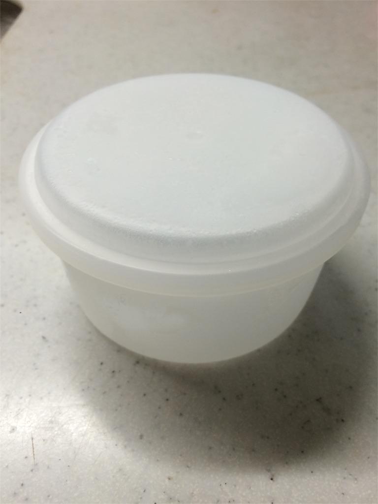 電動ふわふわとろ雪 製氷カップ