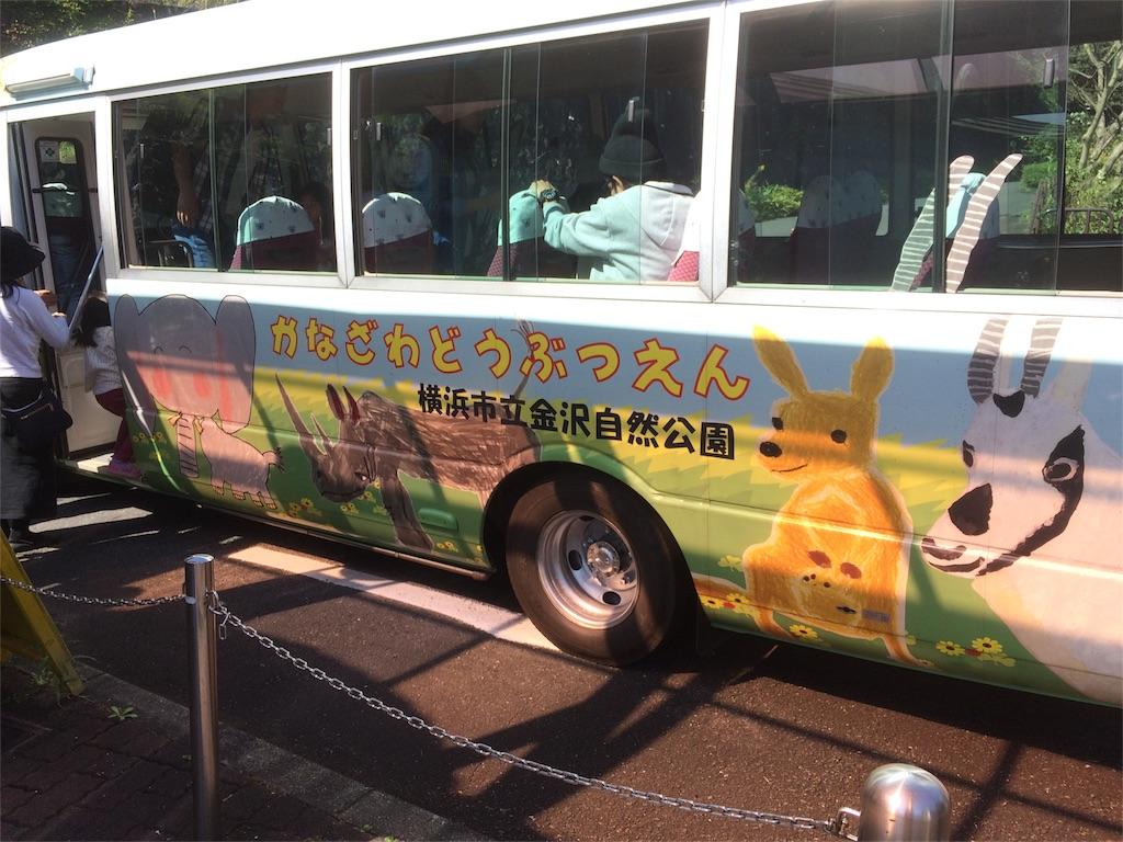 金沢動物園 コアラバス