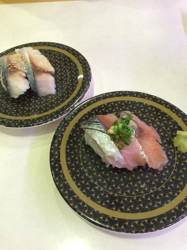 ゼンショー はま寿司