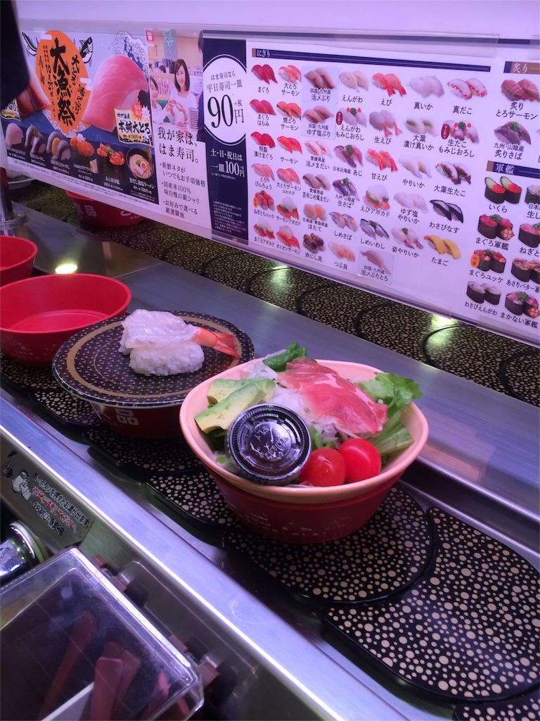 ゼンショー はま寿司 サラダ