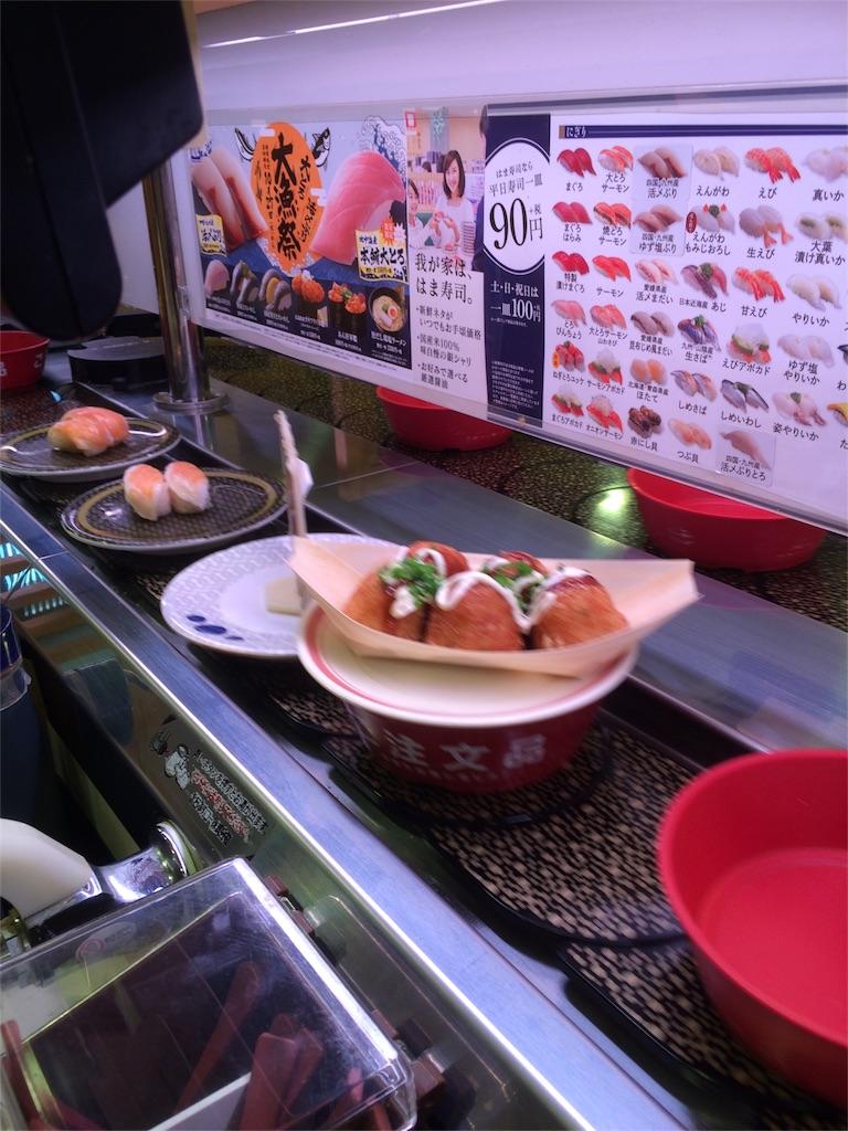 ゼンショー はま寿司 たこ焼き