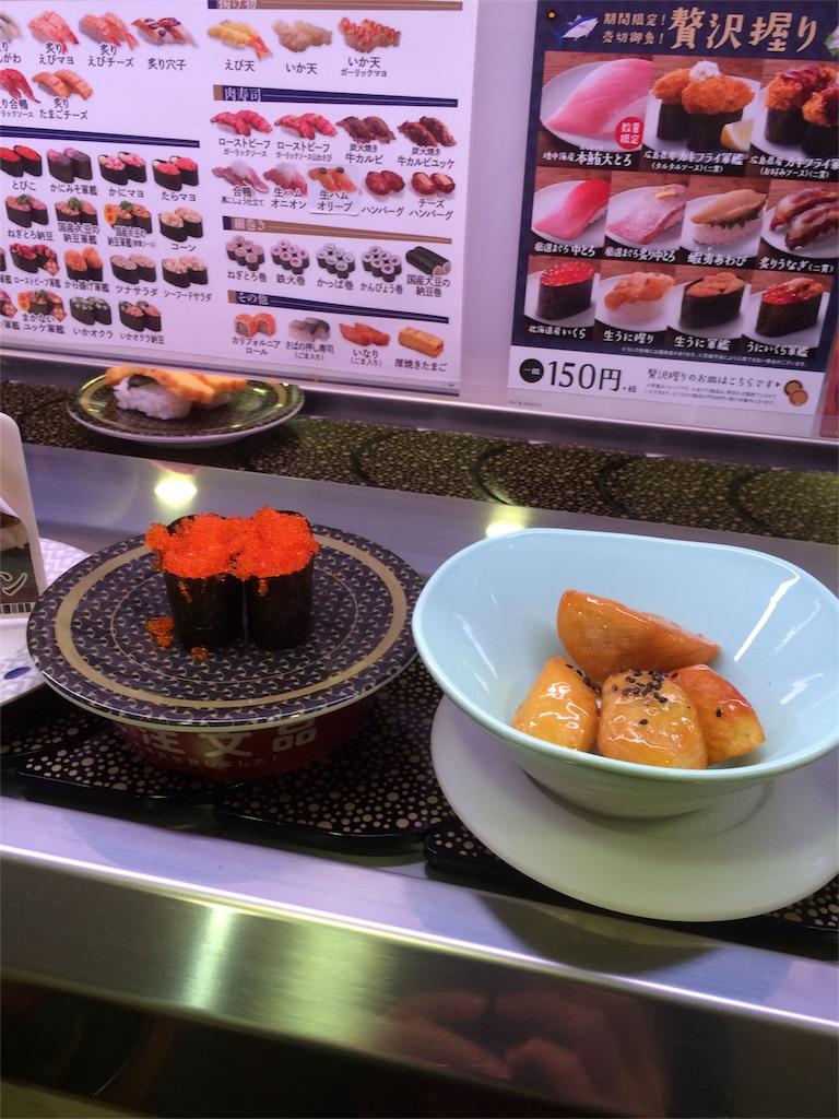 ゼンショー はま寿司 大学芋