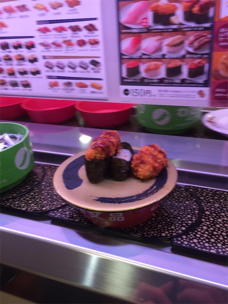 ゼンショー はま寿司 カキフライ