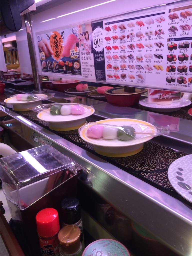 ゼンショー はま寿司 デザート だんご