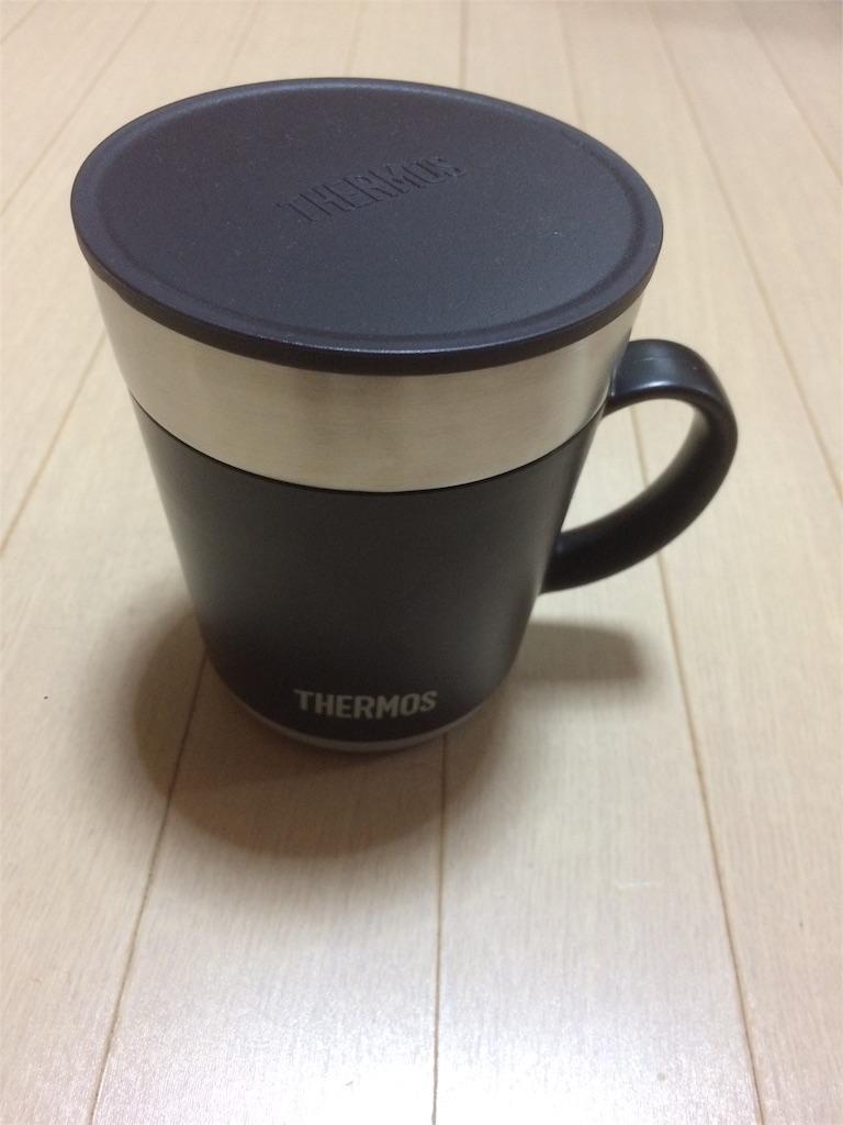 サーモス 保温マグカップ 240ml JDC-240