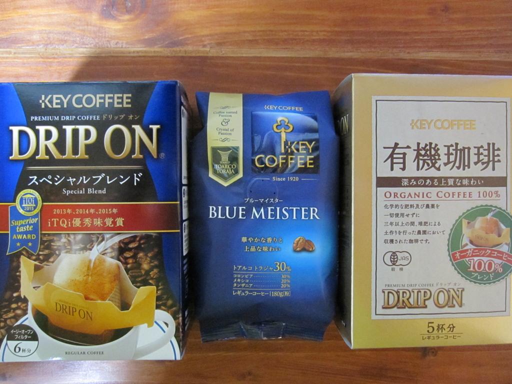 株主優待 キーコーヒー コーヒー詰め合わせ