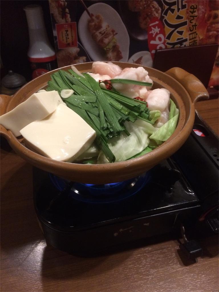 ワタミ もつ鍋