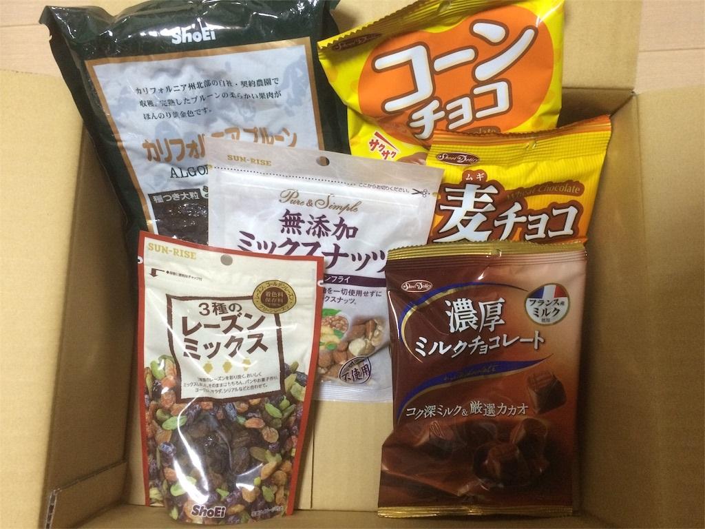 株主優待 正栄食品工業 お菓子詰め合わせ2
