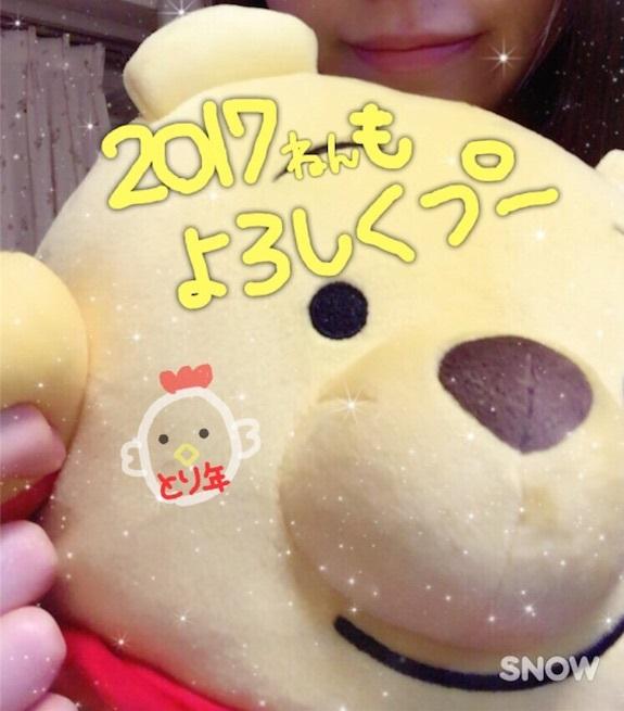 2017年 株主優待祈願 プーさん