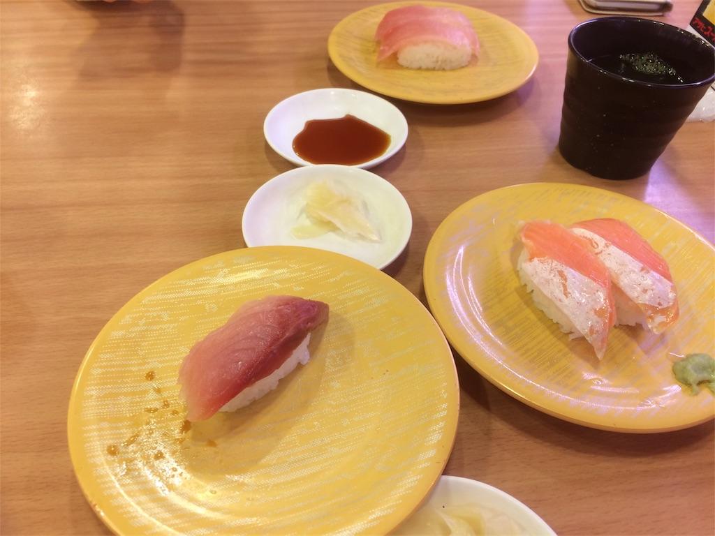かっぱ寿司 お寿司ネタ