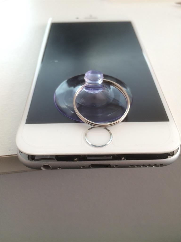 iphone6 画面を外す