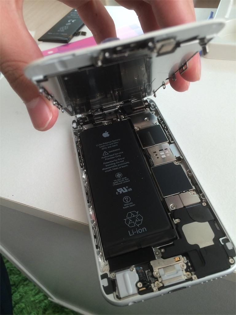 iphone6 画面外し終わり