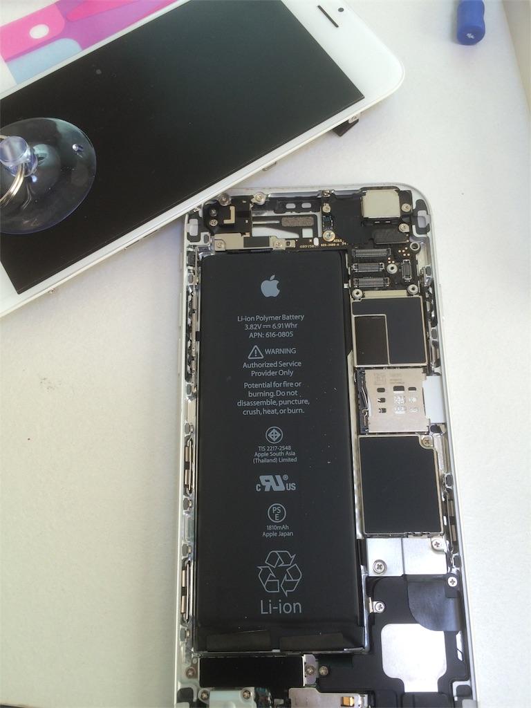 iphone6 画面 完全分離