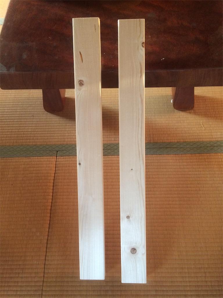 DIY ソーホースブラケット ツーバイフォー材 2×4材②