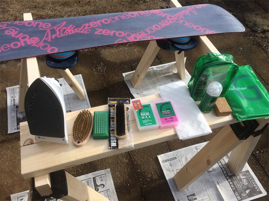 スノーボード ワックススタンド DIY ホットワックス 代用