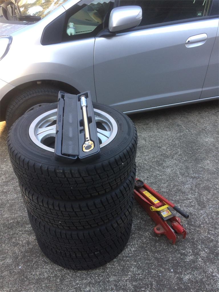 自動車 フィット タイヤ交換 道具一覧