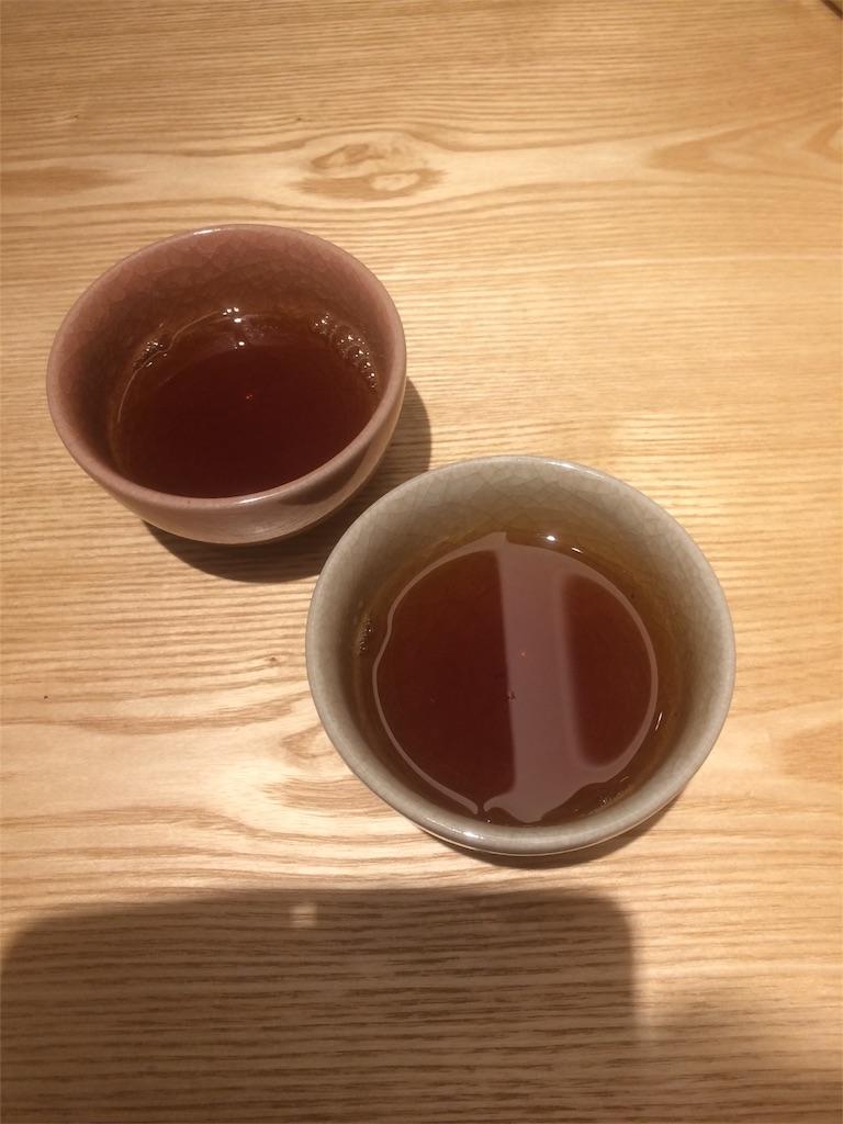 もみじ茶屋 お茶