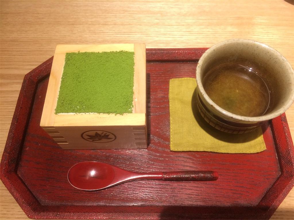 もみじ茶屋 抹茶ティラミス 煎茶